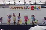 Rutile☆ 3
