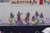 Rutile☆ 27
