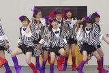 LOVE ♡ BZ 5