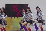 LOVE ♡ BZ 14