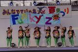 M-style Funky'Z 34