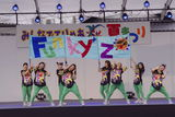 M-style Funky'Z 37