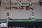 ぷっちピコ 2