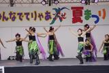 D-TRUE〜Jr. 36