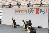 ダンシング・アベニュー�M� 2