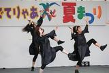 ダンシング・アベニュー�M� 5