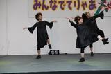 ダンシング・アベニュー�M� 8