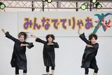 ダンシング・アベニュー�M� 19