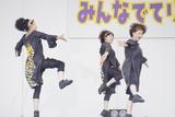 ダンシング・アベニュー�M� 20