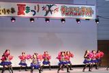 14 M-style Rutile ☆ 2