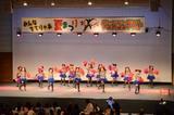 14 M-style Rutile ☆ 9